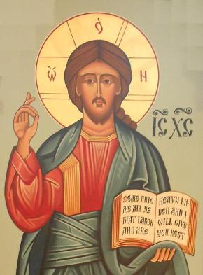 xt-professor-ícone-capela